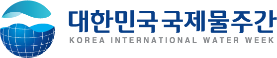 Korea International Water Week 2018
